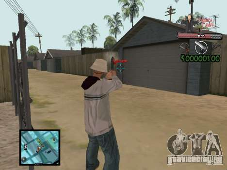 C-Hud Yakuza II для GTA San Andreas четвёртый скриншот