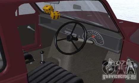 Reliant Regal Sedan для GTA San Andreas двигатель