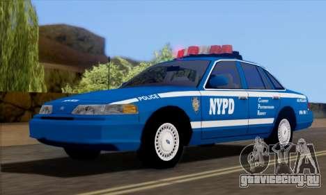 Ford Crown Victoria NYPD  Mazarine для GTA San Andreas вид справа