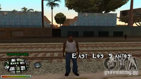 C-HUD Wonderful для GTA San Andreas второй скриншот