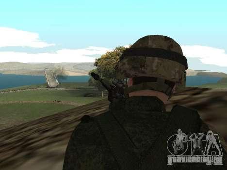 Солдат Российской армии в экипировке Ратник для GTA San Andreas третий скриншот