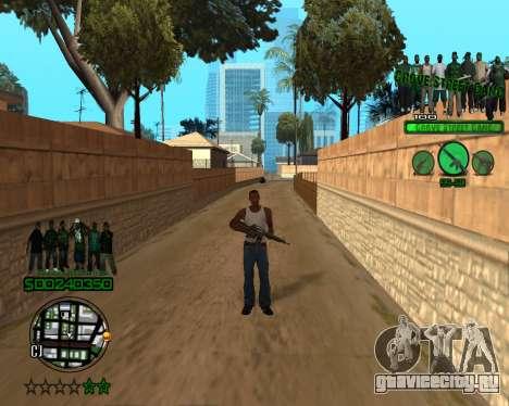 C-HUD Grove для GTA San Andreas второй скриншот