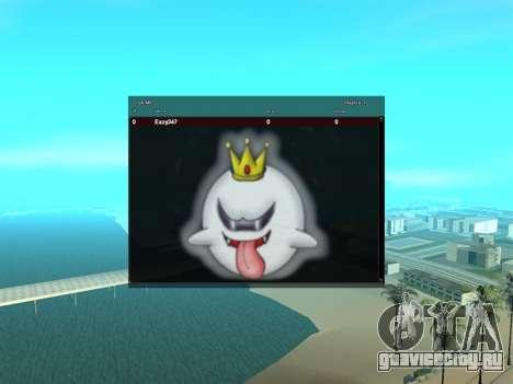 SampGUI - Веселое Приведение для GTA San Andreas