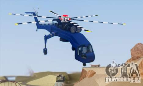 Skylift from GTA IV TBOGT для GTA San Andreas