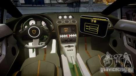 Lamborghini Gallardo LP570-4 LCPD [ELS] для GTA 4 вид сзади