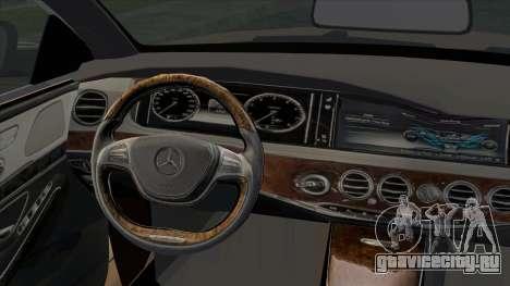 Mercedes-Benz S350 W222 2014 для GTA San Andreas вид справа