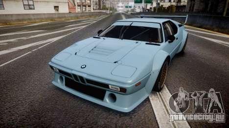 BMW M1 [EPM] для GTA 4