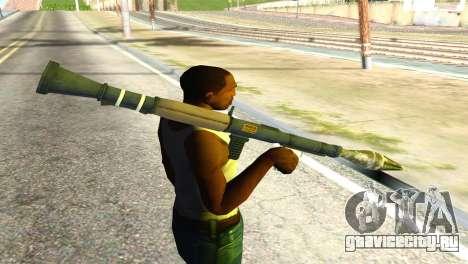 Rocket Launcher from GTA 5 для GTA San Andreas третий скриншот