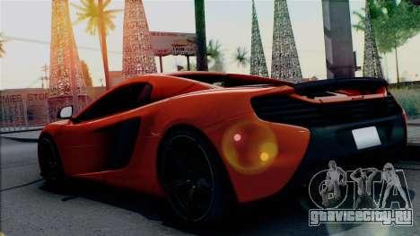 McLaren 650S Spider 2014 для GTA San Andreas вид слева
