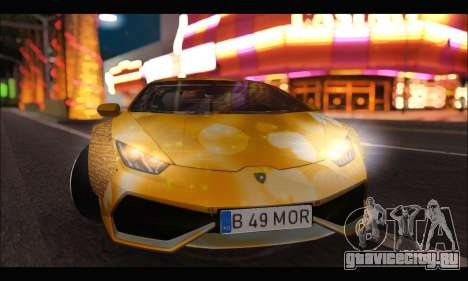 Lamborghini Huracan LB Solar для GTA San Andreas вид слева