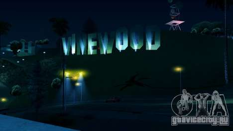 Подсветка надписи Vinewood для GTA San Andreas второй скриншот