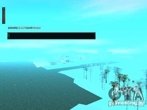 SampGUI Флаг Украины для GTA San Andreas третий скриншот