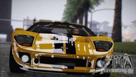 PhotoGraphic 1 для GTA San Andreas восьмой скриншот