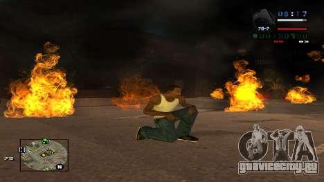 C-HUD Politra для GTA San Andreas третий скриншот
