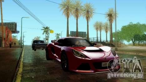 ENB Kenword Try для GTA San Andreas седьмой скриншот