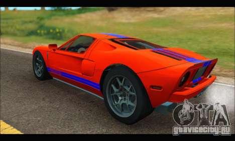 Ford GT 2006 для GTA San Andreas вид сзади слева