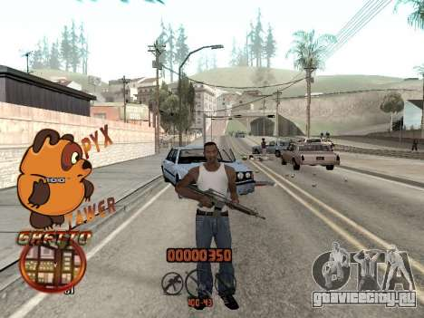 C-HUD PYX TAWER GHETTO для GTA San Andreas