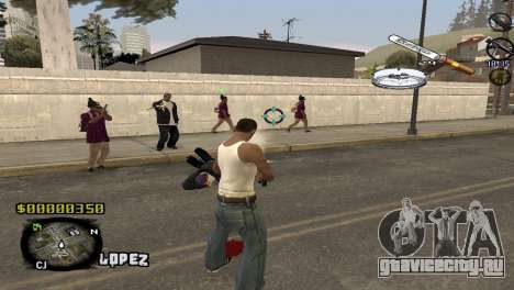 C-HUD Sigara для GTA San Andreas второй скриншот