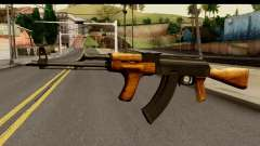 Modified AK47 для GTA San Andreas