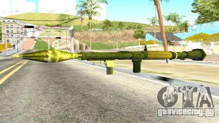 Rocket Launcher from GTA 5 для GTA San Andreas