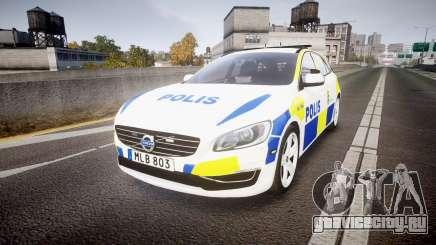Volvo V60 Swedish Police [ELS] для GTA 4