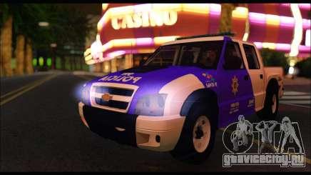 Chevrolet S-10 Policia de Santa Fe для GTA San Andreas