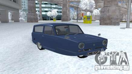 Reliant Supervan III для GTA San Andreas