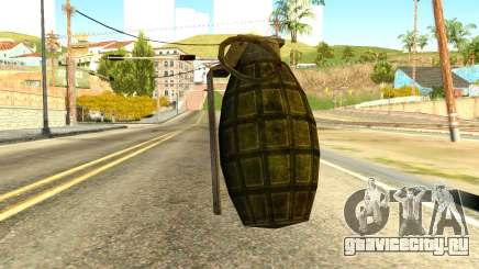 Grenade from Global Ops: Commando Libya для GTA San Andreas