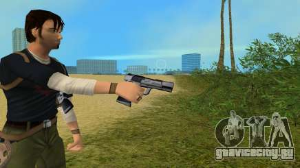 Пистолет Boran X для GTA Vice City