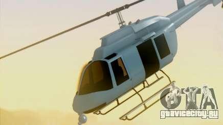 GTA 5 Maverick для GTA San Andreas
