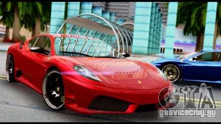 Ferrari F430 Scuderia для GTA San Andreas