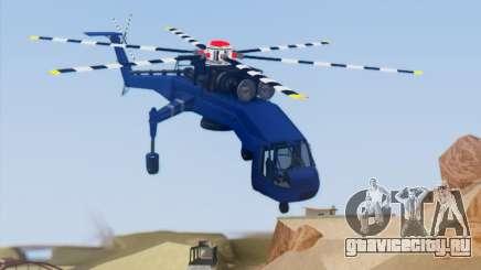 Skylift from GTA IV TBOGT для GTA San Andreas