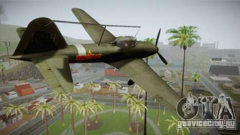 ИЛ-10 Chinese Air Force для GTA San Andreas вид слева