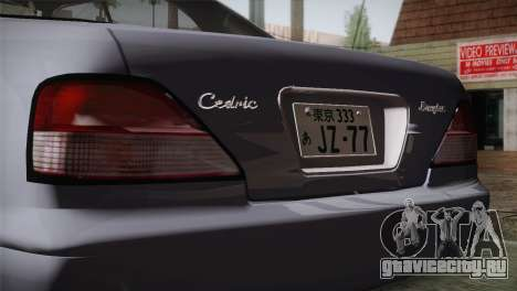 Nissan Cedric для GTA San Andreas