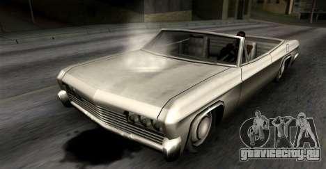 Утечка масла для GTA San Andreas