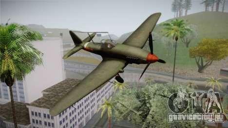 ИЛ-10 Chinese Air Force для GTA San Andreas