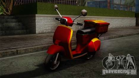 Original Pizzaboy IVF для GTA San Andreas