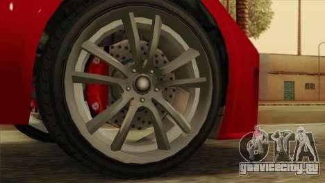 GTA 5 Coil Voltic v2 для GTA San Andreas вид сзади слева