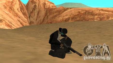 Standard HD Weapon Pack для GTA San Andreas четвёртый скриншот