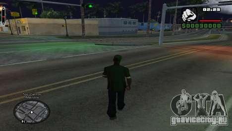 Название улиц над радаром для GTA San Andreas