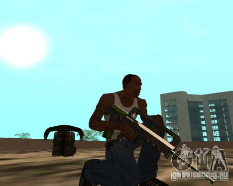 Sharks Weapon Pack для GTA San Andreas девятый скриншот