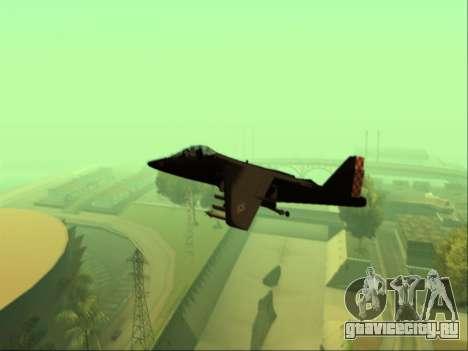 McDonnell Douglas AV-8B Harrier II Beta для GTA San Andreas вид справа