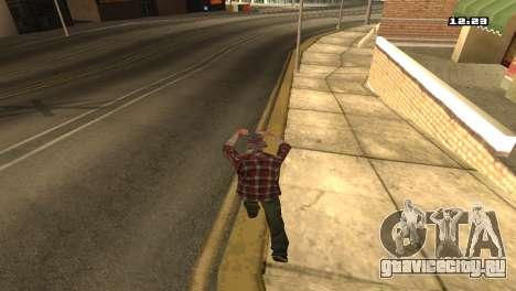 Смешанные стили боя для GTA San Andreas третий скриншот
