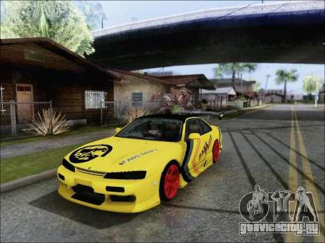 Nissan Silvia S14 FD для GTA San Andreas