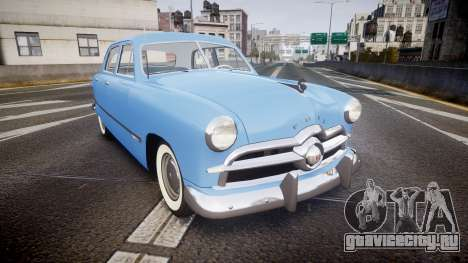 Ford Custom Fordor 1949 v2.1 для GTA 4