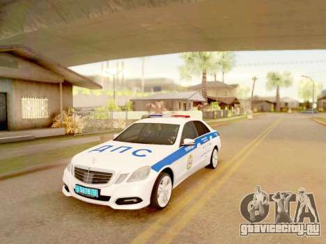 Mercedes-Benz E500 ДПС для GTA San Andreas