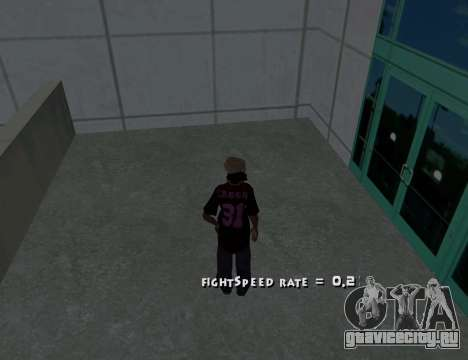 Cleo Fight Speed для GTA San Andreas второй скриншот