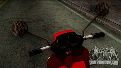 Original Pizzaboy IVF для GTA San Andreas вид справа