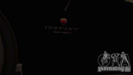 GTA 5 Invetero Coquette v2 IVF для GTA San Andreas вид справа