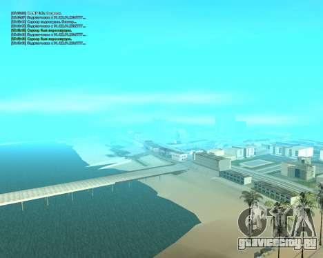Русификатор SA:MP для GTA San Andreas второй скриншот